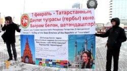 Татар активистлары Татарстан гербын искә алды