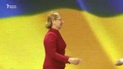 Юлия Тимошенко президент сайлауына қатысады