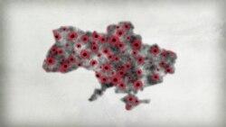 Українці і війна. Новий символ Перемоги (відеоролик)