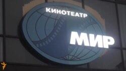 "Азат Садыйков: ""Татар теле кино түгел, театр теле"""