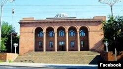 Գիտությունների ազգային ակադեմիայի շենքը, արխիվ