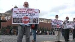 «Наші діти – не терористи»: в Москві після пікету затримали активістів з Криму – відео