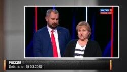 Драка в эфире канала Россия-1