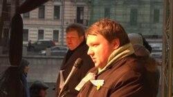 """""""Яблоко"""" на Болотной: Андрей Филин"""