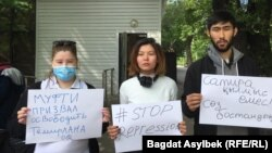 Акция за освобождение Темирлана Енсебека у здания департамента полиции в Алма-Ате