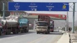 د پاکستان - افغانستان کم تجارت او له منځنۍ اسیا سره یې د زياتولو هڅې