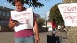 Ставрополец обвинил брата члена Совфеда в рейдерском захвате