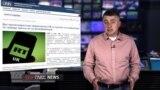 Украинские антисемиты в Крыму, диспетчер Карлос и поезда с нацистами: что телеканал RT говорит об Украине | StopFake News (видео)