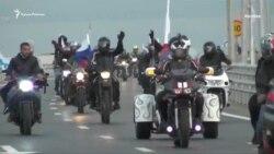 На Керченському мосту відкрили автодорожню частину (відео)
