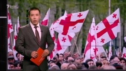 Грузияда парламент - президент тиреши күчөдү