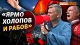Кто в Крыму в оппозиции к «Единой России?»   Крым.Реалии ТВ (видео)
