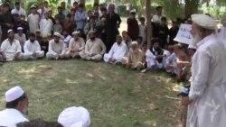 'پاکستان د وزیرستان ولس وکارولی او اوس یې وغورځولی'