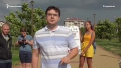 """""""Власть просто боится"""". В Ставрополе выступили за честные выборы"""