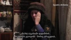 სად გაასამართლებენ სომეხი ქალის მოკვლისთვის დაკავებულ რუსეთის ჯარისკაცს?