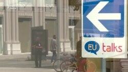 ЕУ, парите и демократијата