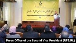 مراسم رونمایی استراتیژی محافظت از مدافعان حقوق بشر در افغانستان
