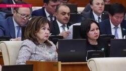 В Казахстане зарплаты депутатов увеличились почти вдвое. Журналисты узнали об этом случайно