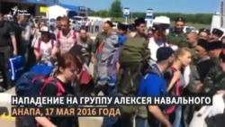 В России казаки получат оружие