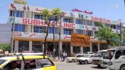 هشدار همکاران حکیم الکوزی به وزارت صحت عامه
