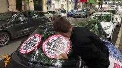 Крымский «СтопХам» наказал автовладельцев (видео)