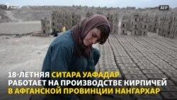 Афганской девушке приходится одеваться как мужчине