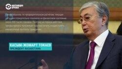 Азия: $10 млрд против коронавируса