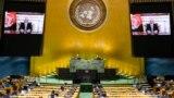 Сајбер опасности за Обединетите Нации
