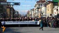 Опозициски марш на вистината