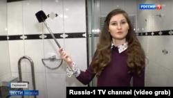 Анастасия Попова от Первий канал представя банята във вилата във Фрайберг, където се възстановяваше Алексей Навални