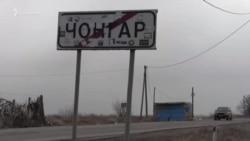 Конфликт на Чонгаре: ВСУ и крымскотатарские активисты (видео)