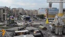 Чи має Майдан розійтись?