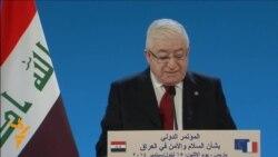 رئيس جمهورية العراق فؤاد معصوم يدعو الى توجيه ضربات لتنظيم الدولة الاسلامية