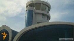 Նոր օդանավակայան Ստեփանակերտում