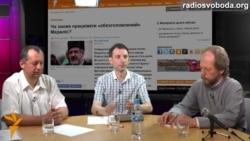 Православні не можуть бути розділеними в Україні на кілька частин – релігієзнавець