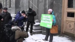 Пикет в поддержку Светланы Давыдовой