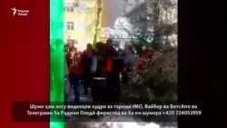 """Сӯхтор дар бинои марказии """"Амонатбонк"""""""