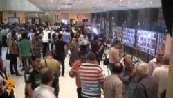 عيد السينما العراقية