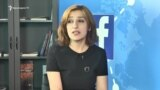 «Ֆեյսբուքյան ասուլիս» ԿԳ փոխնախարար Լուսինե Առաքելյանի հետ. 24.07.2018