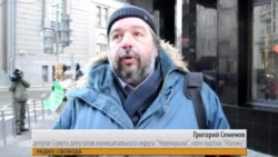 """""""Яблоко"""" пикетирует Мосгордуму"""