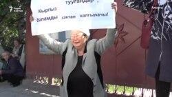 Мать Муратбека Тунгишбаева: «Не выдавайте сына Астане!»