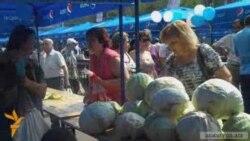 Сельскохозяйственная ярмарка в Ереване