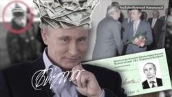 «Дворец Путина» и акции протеста: что происходит после ареста Навального (видео)