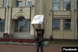 Ярослав Сироткин в пикете против инициатив Мизулиной