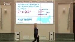 Россияда президентликка номзодларни рўйхатга олиш якунланди