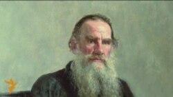 Сто лет без Льва Толстогo