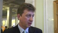 Олесь Доній