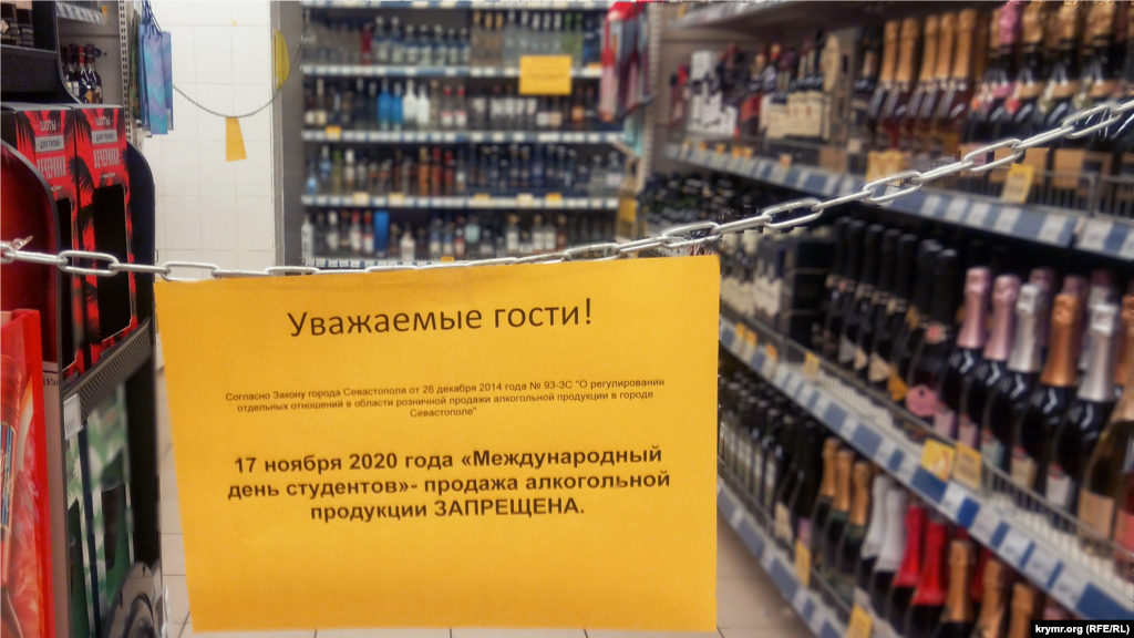 В супермаркетах доступ к полкам с алкоголем перекрыт