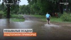 Фермер приютил жителей, бежавших от паводка
