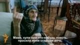Долгожительница вспоминает депортацию в Казахстан
