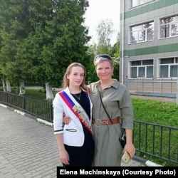 Елена Мачинская с приемной дочерью Анной. Фото из личного архива